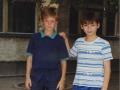 feka-i-ivan-1995